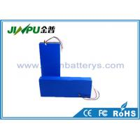 Buy cheap Electric Motor Rechargeable 18650 Lithium Battery Pack 48V 5Kg Customized from wholesalers