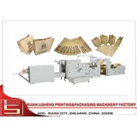 Buy cheap Roll Feeding Square Bottom Paper Automatic Bag Making Machine with one line from wholesalers