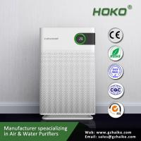 Buy cheap CE approval home HEPA ionic air purifier remove bedroom odor air cleaners from wholesalers