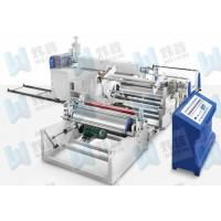 Buy cheap Full Auto Non Woven Fabric Lamination Machine / Stable Paper Lamination Machine from wholesalers