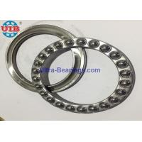 Buy cheap Cast Steel One Way Thrust Ball Bearing AISI 52100 Press Steel High Temperature from wholesalers