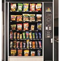 Buy cheap Single Head Candy Vending Machine from wholesalers