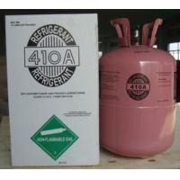 Buy cheap mixed refrigerant gas r410a refrigerant used commercial refrigerators car air conditioner gas from wholesalers
