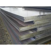 Buy cheap hot rolled SM490C shipbuilding steel plate from wholesalers