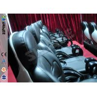 Buy cheap Durable Electric Motion 5D Theater Chair Special With 6 Effects from wholesalers