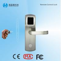 Buy cheap Hailanjia newest High quality and top security keyless locks for doors from wholesalers