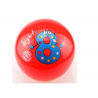 """Buy cheap Kids Inflatable PVC Toy Ball Colorful Wear Resistant Odor Free 8"""" - 9"""" product"""
