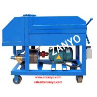 Buy cheap ZYP plate pressure oil purifier/ portable oil purifier from wholesalers