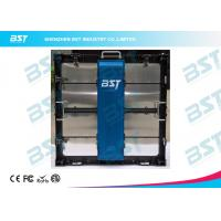 Buy cheap P6.67 SMD3535 Rental LED Display panel with Constant Current Drive from wholesalers