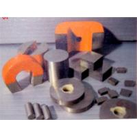 Buy cheap Ferrite Magnet- 2 from wholesalers