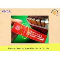 Buy cheap Anti Static Self Adhesive Tear Tape , Customized Bopp Metallized Tear By Hand Tape from wholesalers