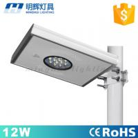 Buy cheap 12w All-in-one Solar Street Light , Integrated Solar Garden Light from wholesalers