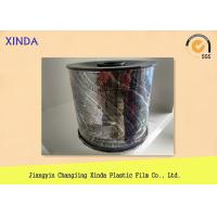 Buy cheap Self Adhesive Easy Tear Tape  for Tea / Tobacco Flexible Packaging Products from wholesalers