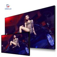 Buy cheap 4K Ultra Narrow Side TV LED backlight Video Wall Panels 3.5mm 8mm Bar Ktv Showroom from wholesalers