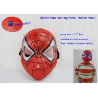 Buy cheap spider-man Luminous mask, plastic face mask, led mask product