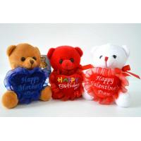 Buy cheap Plush Toys Valentine's day, Birthday, Mother Day Lovely Bear Plush with heart. from wholesalers