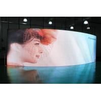 Buy cheap Curved Stage LED Display 1280x1024 Hang Up Installation IP43 Waterproof from wholesalers