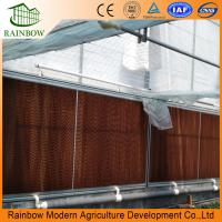 Buy cheap 7090 model poultry farm greenhouse evaporative cooling pad from wholesalers