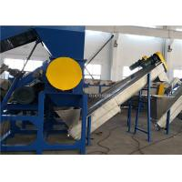 Buy cheap PET Bottle Plastic Bottle Recycling Machine With Automatic Washing System from wholesalers
