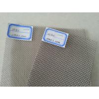 Buy cheap SS316 SS304 Stainless Steel Wire Mesh / Acid Resisting Metal Wire Mesh 30m Length from wholesalers