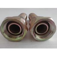 Buy cheap Swaged BSP Pipe Fittings , Carbon Steel Female Flat Seat Fitting from wholesalers
