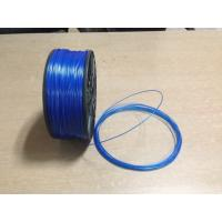 Buy cheap Hot sale 3D printer filament 1.75mm 3.0mm ABS filament PLA filament many many colors for your choose from wholesalers