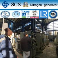 Buy cheap SINCE GAS PN-100-39 CE/ASME/SGS/BV/CCS/ABS verified nitrogen gas generator from wholesalers