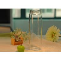 Buy cheap Light borosilicate thermal insulation double wall glass bottle for drinking , Easy carry from wholesalers