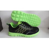 Buy cheap running shoes for children,man and woman from wholesalers