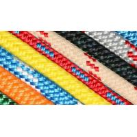 Buy cheap Marine Lead Rope, Braided Rope, Twist Rope from wholesalers