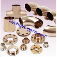 Buy cheap COPPER ALLOY FORGED FLANGE  ANSI B16.5 product