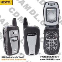 Buy cheap i580 Mobile phone for Nextel www.cdmadl.com from wholesalers