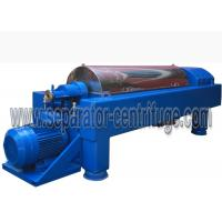Buy cheap Sludge Dewatering Wastewater Treatment Plant Equipment ,  Decanter Centrifuge from wholesalers