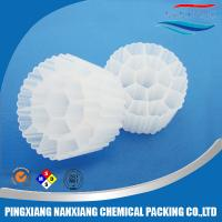 Buy cheap Bio Filter Media /MBBR bio media for biological filtration pond filter material water treatment from wholesalers