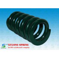 Buy cheap Powder Coated SUP 7 Alloy Steel Compression Springs ISO9001 Certification from wholesalers