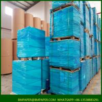 Buy cheap 67*87cm gloss C2S paper/ art paper 250gsm from wholesalers