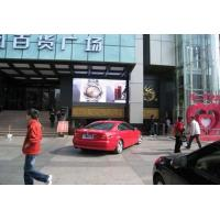 Buy cheap P8 Smd Outdoor Pole LED Display Signs , Wifi 3g Advertising Street LED Display from wholesalers