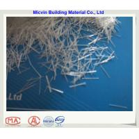 Buy cheap 18mm Chopped Strand AR Fiberglass from wholesalers