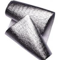 Buy cheap Metallised Foil PE Foam Insulation Sheet, 1.2*38.1m Size, 3mm Thickness from wholesalers