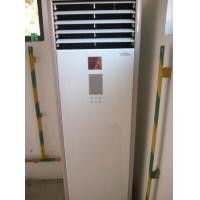 Buy cheap 7000BTU Explosion Proof Air Conditioners IP 65 EeXd Or EeXe For Wall Mounted from wholesalers