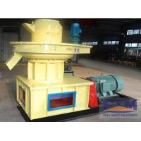 Buy cheap Wood Pellet Mill/ring die wood pellet machine/Hot Sale Wood Pellet Mill from wholesalers