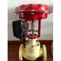 Buy cheap Regulating Valves from wholesalers