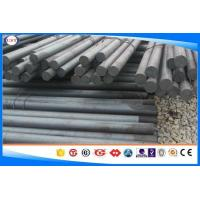 Buy cheap Black / Bright Surface Tool Steel Bar SKD6 / 4Cr5W2SiV / H11 Hot Work Steel from wholesalers