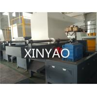 Buy cheap Single Shaft Shredder Machine for Plastic lumps / pallets / trays boxes from wholesalers