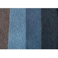 Buy cheap Breathable Faux Suede Upholstery Fabric 0.6 To 1.2 Mm Thickness Water Repellent from wholesalers