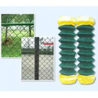 Buy cheap Chain Link Fencing Metal Open weave Ease of installation Chain link Fencing from wholesalers