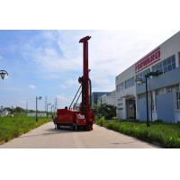 Buy cheap FORWARD C5 DIAMOND Full hydraulic drilling rig from wholesalers