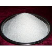 Buy cheap Fly ash cenosphere 40mesh in Concrete Admixtures & Mortar Admixtures from wholesalers