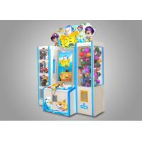 Buy cheap Gift And Ticket Payout Fish Hunter Game Machine With Huge Screen from wholesalers