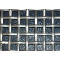 Buy cheap Crimped Wire Mesh Applications and Barbecue Grill Netting from wholesalers